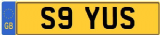 YUSIF Private Registration Cherished Number Plate YUSUF YUSRA